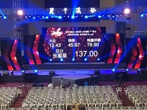 莫干溪谷2016年(中国好声音)全国城市海选德清赛区总决赛1