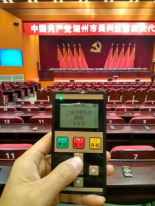 中国共产党湖州市吴兴区第四次人大代表大会3.jpg