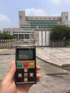 上海市人大会议使用步频牌电子表决器