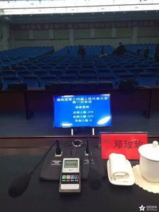 赣榆区第一届人民代表大会第一次会议5.jpeg