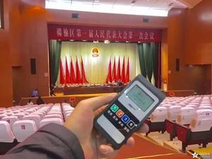 赣榆区第一届人民代表大会第一次会议3.jpeg